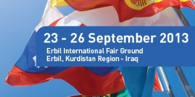 EIF (Erbil International fair)